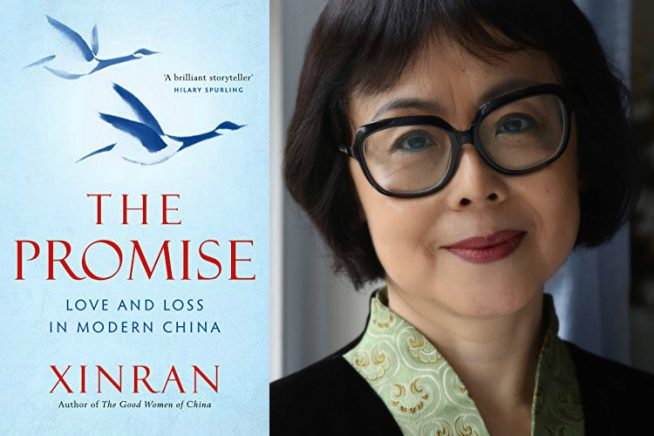 Photo of Xinran Xue and the cover of her new novel