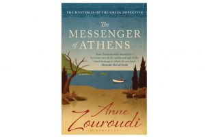messenger_of_athens_cover_3x2